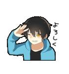 黒髪少年(個別スタンプ:06)