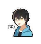 黒髪少年(個別スタンプ:07)