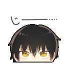 黒髪少年(個別スタンプ:08)