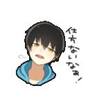 黒髪少年(個別スタンプ:11)