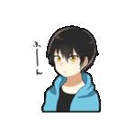 黒髪少年(個別スタンプ:17)