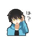 黒髪少年(個別スタンプ:20)