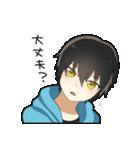 黒髪少年(個別スタンプ:21)