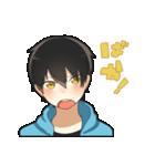 黒髪少年(個別スタンプ:30)