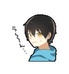 黒髪少年(個別スタンプ:33)