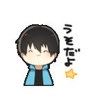 黒髪少年(個別スタンプ:38)
