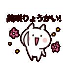 美咲さん専用の名前スタンプ(個別スタンプ:02)
