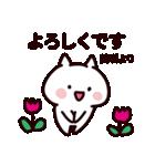 美咲さん専用の名前スタンプ(個別スタンプ:03)