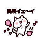 美咲さん専用の名前スタンプ(個別スタンプ:06)