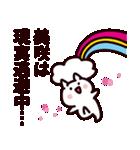 美咲さん専用の名前スタンプ(個別スタンプ:08)