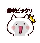 美咲さん専用の名前スタンプ(個別スタンプ:09)