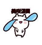 美咲さん専用の名前スタンプ(個別スタンプ:10)