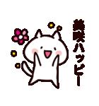 美咲さん専用の名前スタンプ(個別スタンプ:12)