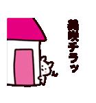 美咲さん専用の名前スタンプ(個別スタンプ:17)