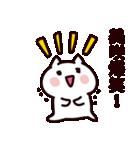 美咲さん専用の名前スタンプ(個別スタンプ:19)
