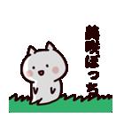 美咲さん専用の名前スタンプ(個別スタンプ:22)