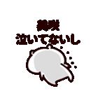 美咲さん専用の名前スタンプ(個別スタンプ:26)