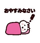 美咲さん専用の名前スタンプ(個別スタンプ:28)