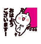 美咲さん専用の名前スタンプ(個別スタンプ:29)