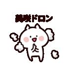 美咲さん専用の名前スタンプ(個別スタンプ:31)
