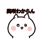 美咲さん専用の名前スタンプ(個別スタンプ:34)