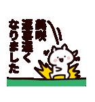 美咲さん専用の名前スタンプ(個別スタンプ:35)