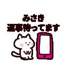 美咲さん専用の名前スタンプ(個別スタンプ:36)