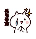 美咲さん専用の名前スタンプ(個別スタンプ:38)