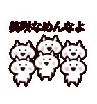 美咲さん専用の名前スタンプ(個別スタンプ:39)