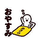あきら専用の名前スタンプ(個別スタンプ:08)