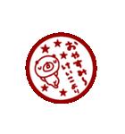 動く!! 「けいこ」が使う名前スタンプ(個別スタンプ:02)