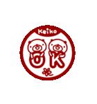 動く!! 「けいこ」が使う名前スタンプ(個別スタンプ:03)