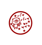 動く!! 「けいこ」が使う名前スタンプ(個別スタンプ:04)
