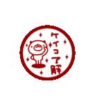 動く!! 「けいこ」が使う名前スタンプ(個別スタンプ:05)