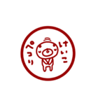 動く!! 「けいこ」が使う名前スタンプ(個別スタンプ:08)