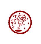 動く!! 「けいこ」が使う名前スタンプ(個別スタンプ:09)
