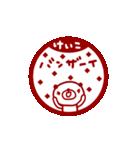 動く!! 「けいこ」が使う名前スタンプ(個別スタンプ:10)