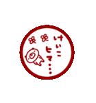 動く!! 「けいこ」が使う名前スタンプ(個別スタンプ:13)