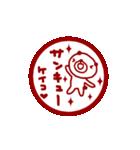動く!! 「けいこ」が使う名前スタンプ(個別スタンプ:14)