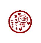 動く!! 「けいこ」が使う名前スタンプ(個別スタンプ:15)