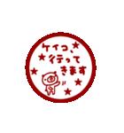 動く!! 「けいこ」が使う名前スタンプ(個別スタンプ:16)