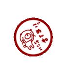 動く!! 「けいこ」が使う名前スタンプ(個別スタンプ:19)