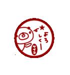 動く!! 「けいこ」が使う名前スタンプ(個別スタンプ:22)