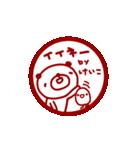 動く!! 「けいこ」が使う名前スタンプ(個別スタンプ:23)