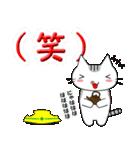 ボケま専科5土木・建設業系編2(個別スタンプ:01)