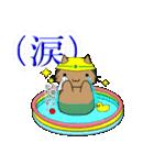 ボケま専科5土木・建設業系編2(個別スタンプ:02)