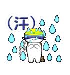 ボケま専科5土木・建設業系編2(個別スタンプ:03)