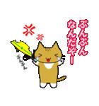 ボケま専科5土木・建設業系編2(個別スタンプ:05)
