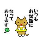 ボケま専科5土木・建設業系編2(個別スタンプ:06)