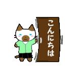 ボケま専科5土木・建設業系編2(個別スタンプ:07)